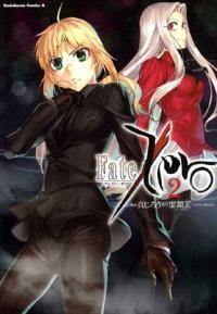 Fate Zero. Volume 2