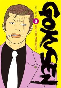 Gokusen. Volume 3
