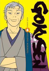 Gokusen. Volume 6