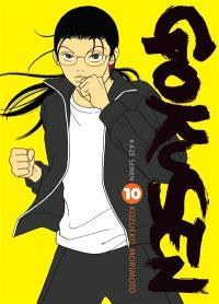 Gokusen. Volume 10