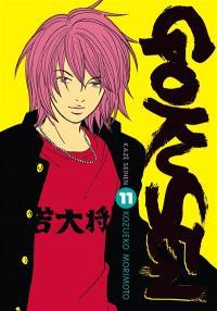 Gokusen. Volume 11