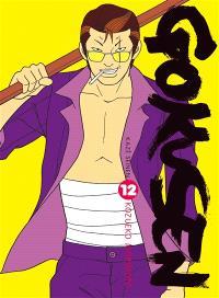 Gokusen. Volume 12