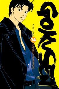 Gokusen. Volume 14