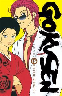 Gokusen. Volume 15