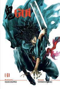 Gui. Volume 1