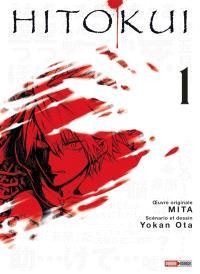 Hitokui. Volume 1
