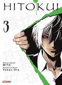 Hitokui. Volume 3