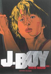 J.Boy. Volume 1