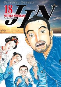 Jin. Volume 18