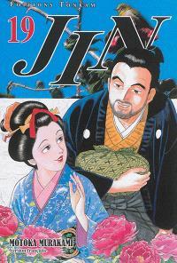 Jin. Volume 19