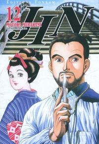 Jin. Volume 12