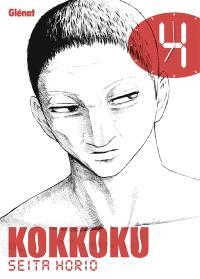 Kokkoku. Volume 4