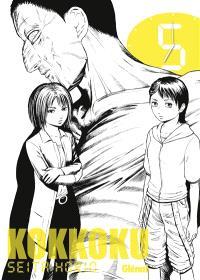 Kokkoku. Volume 5