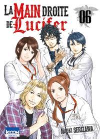 La main droite de Lucifer. Volume 6