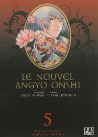 Le nouvel angyo onshi : volume double. Volume 5
