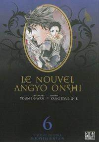 Le nouvel angyo onshi : volume double. Volume 6