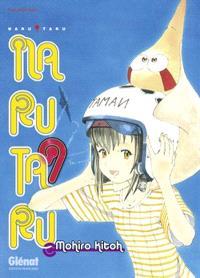 Narutaru. Volume 9
