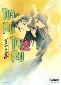Narutaru. Volume 12