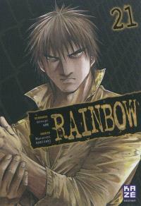Rainbow. Volume 21