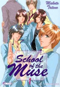 School of the muse. Volume 1