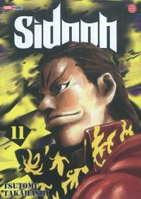 Sidooh. Volume 11