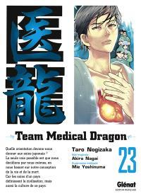 Team medical dragon. Volume 23