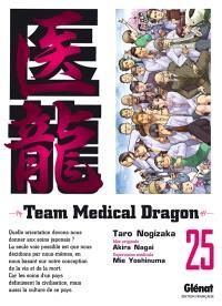 Team medical dragon. Volume 25