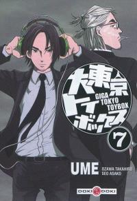Giga Tokyo toybox : Ume. Volume 7