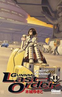 Gunnm, last order. Volume 14
