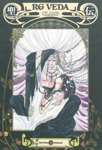 RG Veda : 20e anniversaire. Volume 7