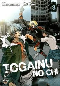 Togainu no chi. Volume 3