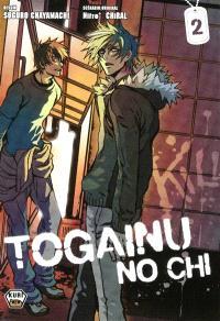 Togainu no chi. Volume 2