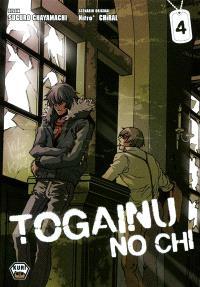 Togainu no chi. Volume 4