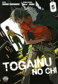 Togainu no chi. Volume 5