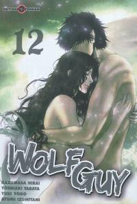 Wolf guy. Volume 12