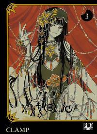 XXXholic. Volume 3