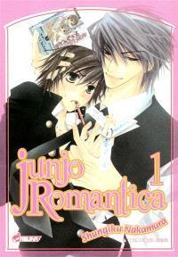 Junjo Romantica. Volume 1