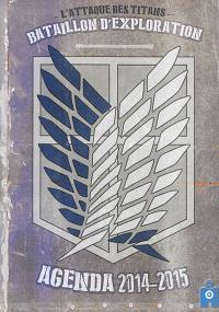 L'attaque des titans : bataillon d'exploration : agenda 2014-2015