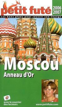 Moscou, anneau d'or : 2006-2007