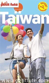 Taïwan : 2015-2016