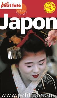 Japon : 2016-2017
