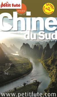 Chine du Sud : 2015-2016