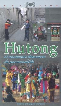Hutong et anciennes demeures de personnalités