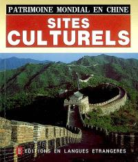 Sites culturels