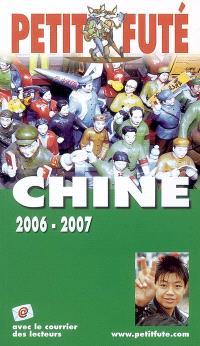Chine : 2006-2007
