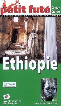Ethiopie : 2008