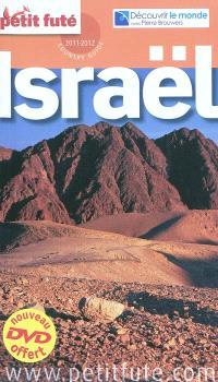 Israël : 2011-2012