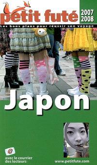 Japon : 2007-2008