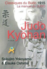 Judo kyohan : le manuel du judo