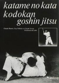 Katame no kata kodokan goshin jitsu